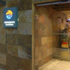 Hotel Macami банкомат