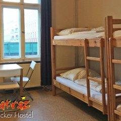 Alcatraz Backpacker Hostel Кровать в общем номере фото 14