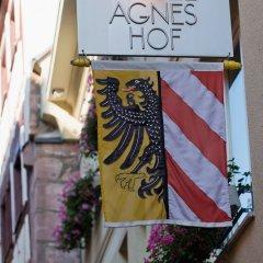 Hotel Agneshof Nürnberg фото 9