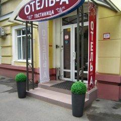 Гостиница А фото 2