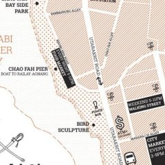 Krabi City Seaview Hotel городской автобус