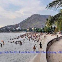 Отель Lam Son Deluxe Apartments Вьетнам, Вунгтау - отзывы, цены и фото номеров - забронировать отель Lam Son Deluxe Apartments онлайн пляж