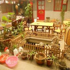 Beijing Yue Bin Ge Courtyard Hotel питание