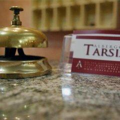 Отель Albergo Tarsia Кастровиллари в номере