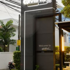Hotel Amber Sukhumvit 85 Бангкок фото 5