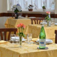 Hotel Marconi Фьюджи питание фото 3