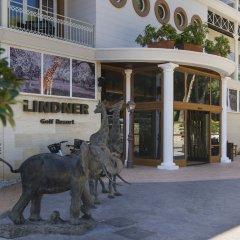 Отель Lindner Golf Resort Portals Nous с домашними животными