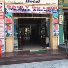 Van Nam Hotel Халонг гостиничный бар