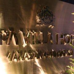 Отель APA Villa Hotel Akasaka-Mitsuke Япония, Токио - отзывы, цены и фото номеров - забронировать отель APA Villa Hotel Akasaka-Mitsuke онлайн помещение для мероприятий фото 2