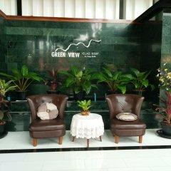 Отель Green View Village Resort