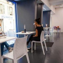 Adalesia Hotel&Coffee гостиничный бар