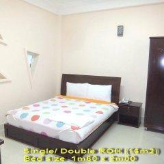 Отель Hoan Hy Далат комната для гостей