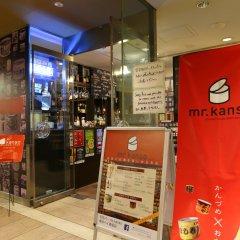 Apa Hotel & Resort Tokyo Bay Makuhari Тиба питание