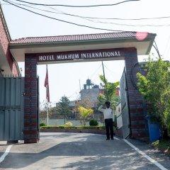 Отель Mukhum International Непал, Катманду - отзывы, цены и фото номеров - забронировать отель Mukhum International онлайн парковка