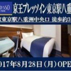 Отель Keio Presso Inn Tokyo Station Yaesu городской автобус