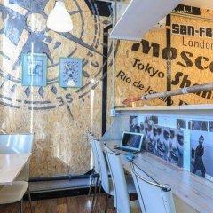 Гостиница Hostel Chemodan в Сочи отзывы, цены и фото номеров - забронировать гостиницу Hostel Chemodan онлайн питание фото 2