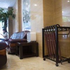 Xi'an Nanlin International Hotel удобства в номере фото 2