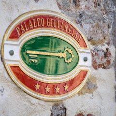 Отель Palazzo Giovanelli e Gran Canal Италия, Венеция - отзывы, цены и фото номеров - забронировать отель Palazzo Giovanelli e Gran Canal онлайн развлечения