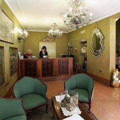 Отель In San Marco Area Roulette Италия, Венеция - отзывы, цены и фото номеров - забронировать отель In San Marco Area Roulette онлайн с домашними животными