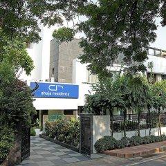 Отель Ahuja Residency Sunder Nagar фото 6
