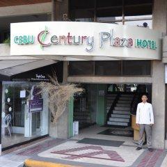 Отель Century Plaza Hotel Филиппины, Себу - отзывы, цены и фото номеров - забронировать отель Century Plaza Hotel онлайн развлечения