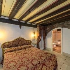 Отель Pantalon Hotel Италия, Венеция - 11 отзывов об отеле, цены и фото номеров - забронировать отель Pantalon Hotel онлайн комната для гостей фото 5