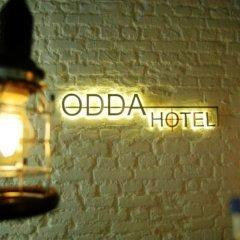 Odda Hotel - Special Class с домашними животными