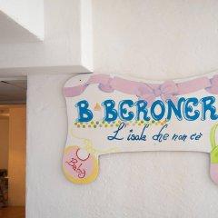 Отель Borgo di Fiuzzi Resort & Spa детские мероприятия фото 2