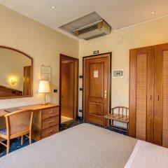 Отель King Италия, Рим - 9 отзывов об отеле, цены и фото номеров - забронировать отель King онлайн удобства в номере