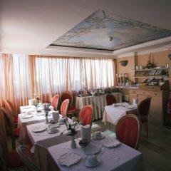 Отель Doria Италия, Рим - 9 отзывов об отеле, цены и фото номеров - забронировать отель Doria онлайн питание