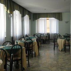 Hotel Quisisana Кьянчиано Терме помещение для мероприятий