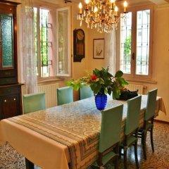 Отель B&B La Bugia di Villa Tanzi Парма помещение для мероприятий