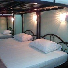 Baan Mook Anda Hostel Ланта комната для гостей