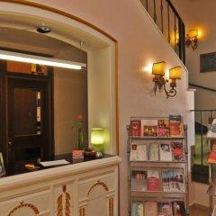 Отель Vogelweiderhof Австрия, Зальцбург - отзывы, цены и фото номеров - забронировать отель Vogelweiderhof онлайн спа фото 2