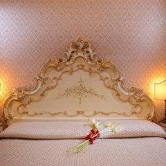 Отель Canaletto Италия, Венеция - 5 отзывов об отеле, цены и фото номеров - забронировать отель Canaletto онлайн комната для гостей