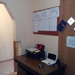 Гостиница Khostel in Marino в Москве отзывы, цены и фото номеров - забронировать гостиницу Khostel in Marino онлайн Москва удобства в номере