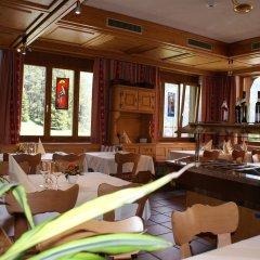 Отель Kesslers Kulm Швейцария, Давос - отзывы, цены и фото номеров - забронировать отель Kesslers Kulm онлайн питание