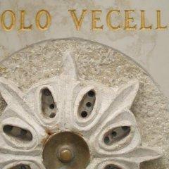 Отель Guest House Piccolo Vecellio Италия, Венеция - отзывы, цены и фото номеров - забронировать отель Guest House Piccolo Vecellio онлайн интерьер отеля фото 2