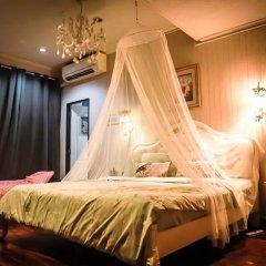 Отель Nego Home комната для гостей фото 3