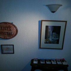 Отель Anys Hostal Мехико сейф в номере