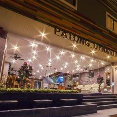 Отель VITS Patong Dynasty гостиничный бар