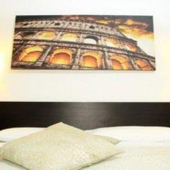 Отель Le tue Notti a San Pietro сейф в номере