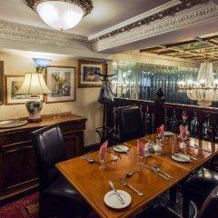 The Britannia Hotel Birmingham Бирмингем питание