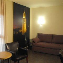 Отель Sercotel Pere III el Gran Испания, Вильяфранка-дель-Пенедес - отзывы, цены и фото номеров - забронировать отель Sercotel Pere III el Gran онлайн комната для гостей фото 3