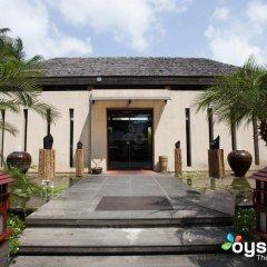 Отель The Residence Resort & Spa Retreat развлечения