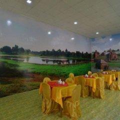 Отель Mya Kyun Nadi Motel