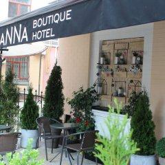 Гостиница MaNNa Boutique Hotel - Adults only Украина, Киев - отзывы, цены и фото номеров - забронировать гостиницу MaNNa Boutique Hotel - Adults only онлайн питание фото 3