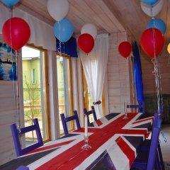 Гостиница London детские мероприятия