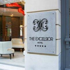 Excelsior Hotel с домашними животными