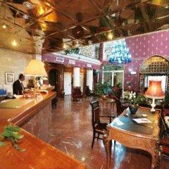 Addar Hotel Израиль, Иерусалим - - забронировать отель Addar Hotel, цены и фото номеров питание фото 2